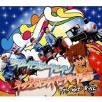 T-Pistonz+KMC / ライメイ!ブルートレイン / ネップウ!ファイアーバード2号[CD]【M】[初回出荷限定