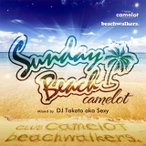 SundayBeach camelot[CD]【2013/4/3】