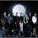 風男塾 / タイトル未定 / RIKISHI-MAN(CD)(2枚組)(初回出荷限定盤)(2013/5/15)