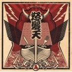 怒髪天 / ドリーム・バイキングス[CD][2枚組][初回出荷限定盤]【2013/4/24】