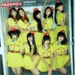 PASSPO☆ / STEP&GO / キャンディー・ルーム(ファーストクラス盤) (CD+DVD)(2枚組)