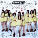 PASSPO☆ / キャンディー・ルーム / STEP&GO(ビジネスクラス盤) (CD+DVD)(2枚組)(