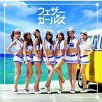 ウェザーガールズ / 恋のラブ サンシャイン (CD+DVD)(2枚組)(初回出荷限定盤)(2013/6/5)