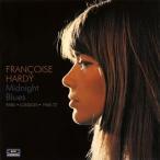 フランソワーズ・アルディ / ミッドナイト・ブルーズ(CD)(2013/5/22)