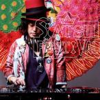 DJやついいちろう(エレキコミック) / YATSUI FESTIVAL!(CD)(2013/6/12)