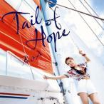 BoA / Tail of Hope (CD+DVD)(2枚組)(2013/6/26)