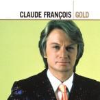 クロード・フランソワ / ザ・ベスト・オブ・クロード・フランソワ(CD)(2枚組)(2013/6/5)