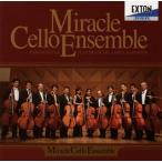 ミラクル・チェロ・アンサンブル〜12人のチェリスト ミラクル・チェロ・アンサンブル(CD)(2013/5/22