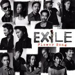 EXILE / Flower Song (CD+DVD)(2枚組)(2013/6/19)