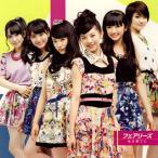 フェアリーズ / 光の果てに (CD+DVD)(2枚組)(2013/7/24)
