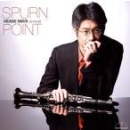 スパーン・ポイント 三界秀実(CL) 他(CD)(2013/7/25)