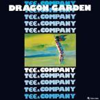ティー&カンパニー / ドラゴン・ガーデン(CD)(2013/8/7)