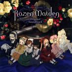 「ローゼンメイデン」オリジナルサウンドトラック / 光 / ・?CD)(2枚組) (2013/9/25)