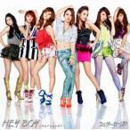 ウェザーガールズ / HEY BOY〜ウェイシェンモ?〜(CD+DVD)(2枚組)(初回出荷限定盤)(2013