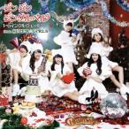 トゥィンクルヴェール from SUPER☆GiRLS / ジン ジン ジングルベル(CD+DVD)