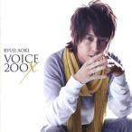 青木隆治 / VOICE 200X(CD)(2013/12/18)