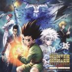 「劇場版HUNTER×HUNTER The LAST MISSION」オリジナル・サウンドトラック / 平野義