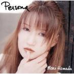 【メール便送料無料】浜田麻里 / Persona(CD)(2014/1/15)