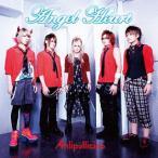 Anli Pollicino / Angel Heart (CD+DVD)(2枚組)(初回出荷限定盤