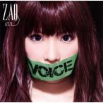 「中二病でも恋がしたい!」第2期OP主題歌〜未定 / ZAQ (CD+DVD)(2枚組)(初回出荷限定盤)(2