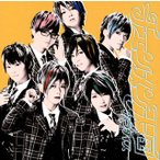 風男塾 / チェンメン天国(パラダイス) (CD+DVD)(2枚組)(初回出荷限定盤) (2014/1/22)