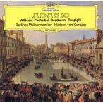 アルビノーニのアダージョ / パッヘルベルのカノン カラヤン / BPO(CD)(初回出荷限定盤(初回限定盤)