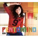【メール便送料無料】吉木りさ / ペントミノ (CD+DVD)(2枚組)(初回出荷限定盤(初回限定盤))(2014/3/