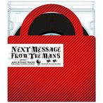 RYUHEI THE MAN / NEXT MESSAGE FROM THE MAN5(CD) (2014/2