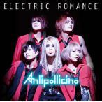 Anli Pollicino / ELECTRIC ROMANCE(CD) (2014/3/26)