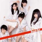 Dream5 / Break Out / ようかい体操第一 (CD+DVD)(2枚組) (2014/