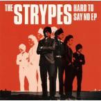 ザ・ストライプス / ハード・トゥ・セイ・ノー EP(CD)(2014/4/9)