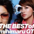 mihimaru GT / THE BEST of mihimaru GT (CD) (期間限定盤 (3ヵ月限定特別価格)) (2016/10/5発売)