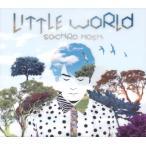 保志総一朗 / LITTLE WORLD(CD) (2014/5/30)
