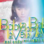 遠藤舞 / Baby Love(CD)(2014/8/6)