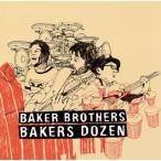ザ・ベイカー・ブラザーズ / ベイカーズ・ダズン(CD)(2014/7/16)