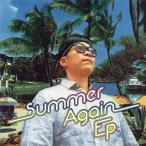 さかいゆう / サマー・アゲイン EP(CD)(2014/9/3)