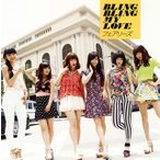 フェアリーズ / BLING BLING MY LOVE (CD+DVD)(2枚組)(2014/9/