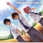 「ダイヤのA」新エンディングテーマ〜PROMISED FIELD / 青道高校野球部(沢村栄純(CV:逢坂良太