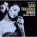 高岡早紀 / Sings-Bedtime Stories(CD)(2014/10/22)