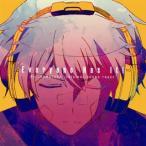 「Re:ハマトラ(リプライ ハマトラ)」オリジナル・サウンドトラック〜Everyone Has It