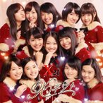 X21 / Xギフト (CD+DVD)(2枚組) (2014/12/3)