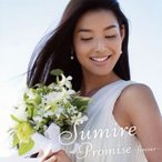 Sumire / Promise〜forever〜 (CD+DVD)(2枚組) (2014/11/1