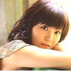 金元寿子 / FANTASTIC VOYAGE (CD+DVD)(2枚組) (2014/11/26)
