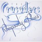 クルセイダーズ / ラプソディ&ブルース(CD)(初回出荷限定盤(初回限定盤))(2014/12/17)