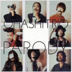大橋トリオ / PARODY(CD)(2015/1/28)