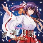 「ISUCA-イスカ-」EDテーマ〜Somebody to love / TWO-FORMULA (CD+DV