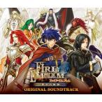 「ファイアーエンブレム 蒼炎の軌跡」オリジナルサウンドトラック(CD)(4枚組) (M)(2015/3/4)