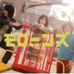 【メール便送料無料】藤岡みなみ&ザ・モローンズ / はじき(CD)(2015/3/18)