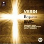 ヴェルディ:レクイエム ジョルダン / パリ国立オペラo.&cho. 他 (CD) (2015/4/22)