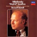 【メール便送料無料】チャイコフスキー:交響曲「マンフレッド」 ハイティンク / ACO (CD) (2015/4/29)